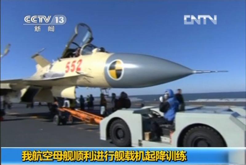 辽宁舰进行歼-15飞机起降飞行训练现场图