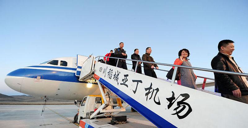 世界最高机场迎来首架民航客机【2