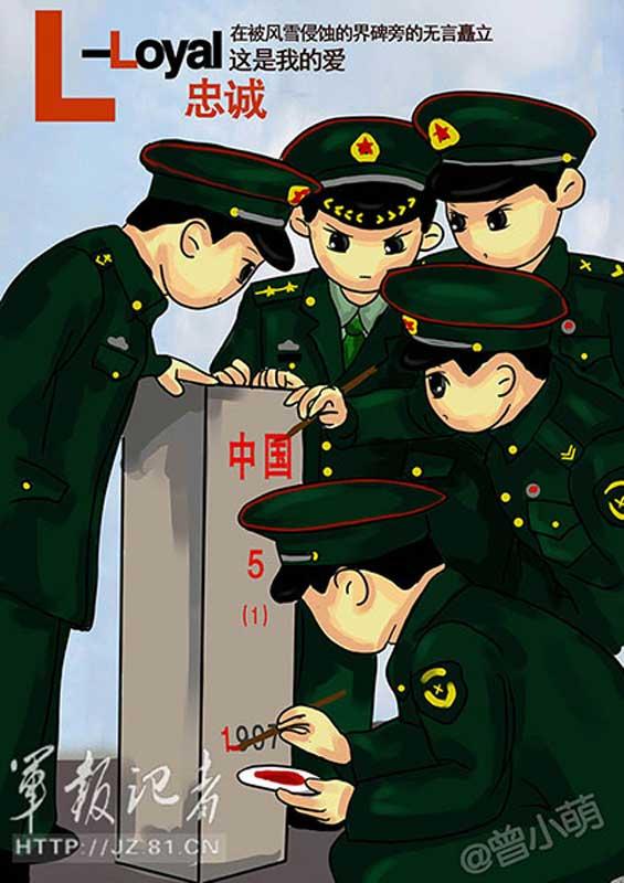 军人敬礼头像 图敬礼卡通头像卡通军人敬礼头像