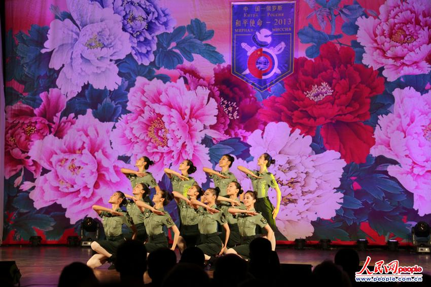 http://military.people.com.cn/NMediaFile/2013/0808/MAIN201308080951000197189380467.JPG