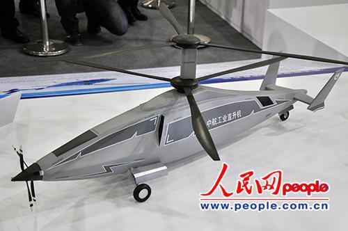 近日,国产绝影-8型无人机亮相直博会。人民网 张洁娴 摄