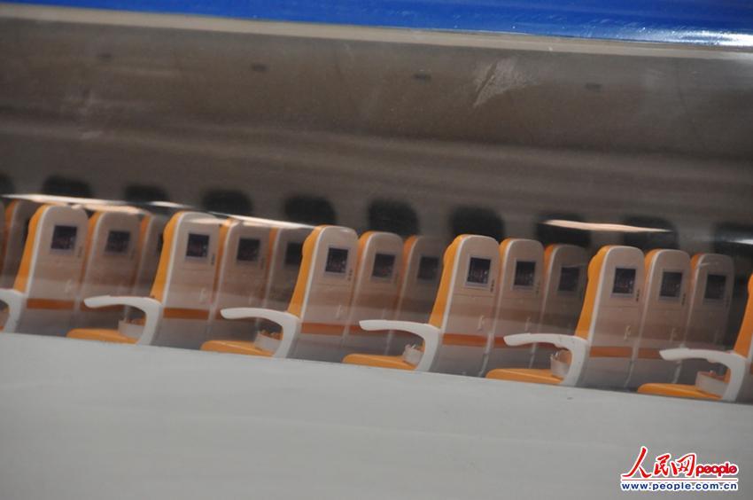 飞机内部设施公开