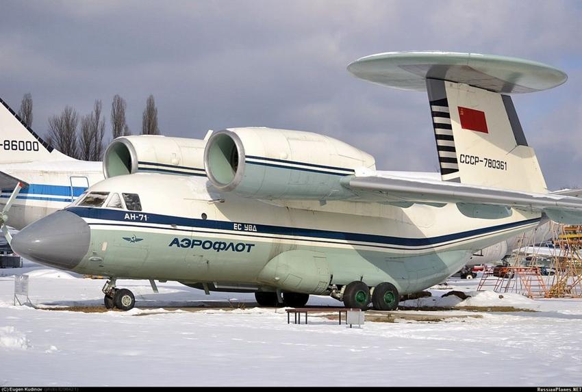 苏联安东诺夫设计局
