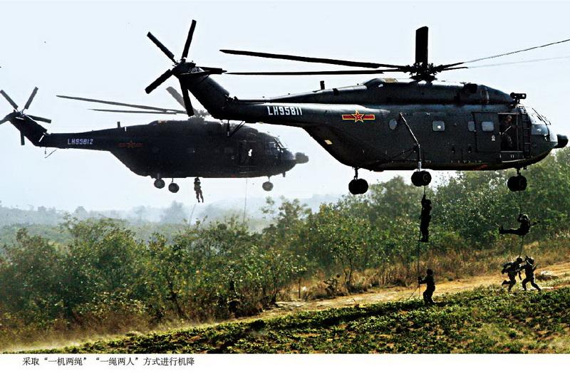 我军陆航已实现上千兵力同时大规模机降作战(图)【2】