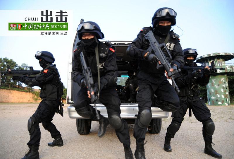 高清 多支武警特种部队曾曝光 担任反恐等重大任务图片