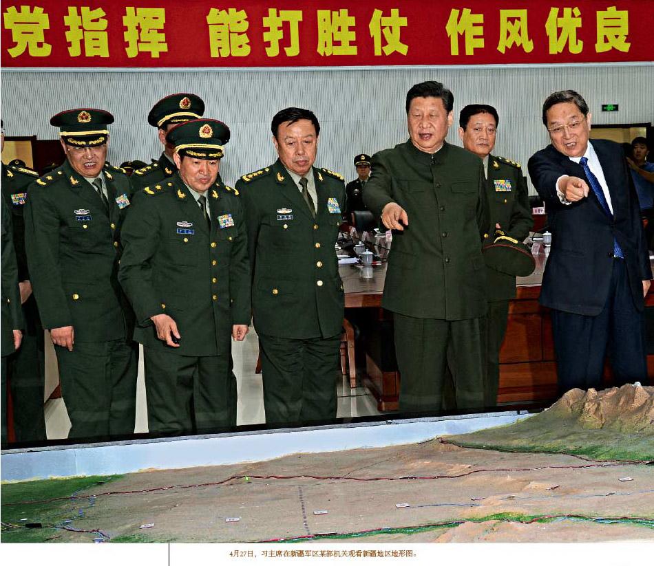 高清:媒体公开习近平慰问驻新疆部队观摩反恐演练照片【3】
