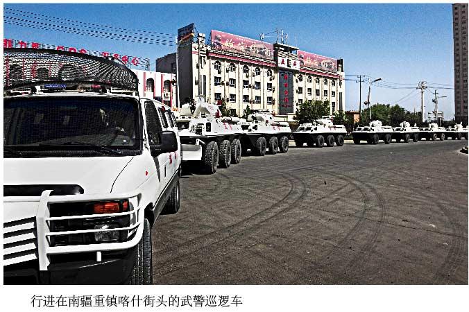 2014新疆击毙恐怖分子 新疆击毙恐怖分子视频 新疆恐怖被... 图片 69k 676x450