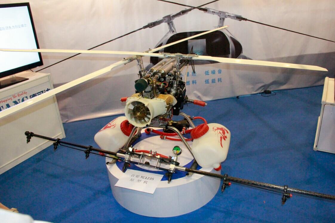 tc系列交叉式双旋翼无人机图片