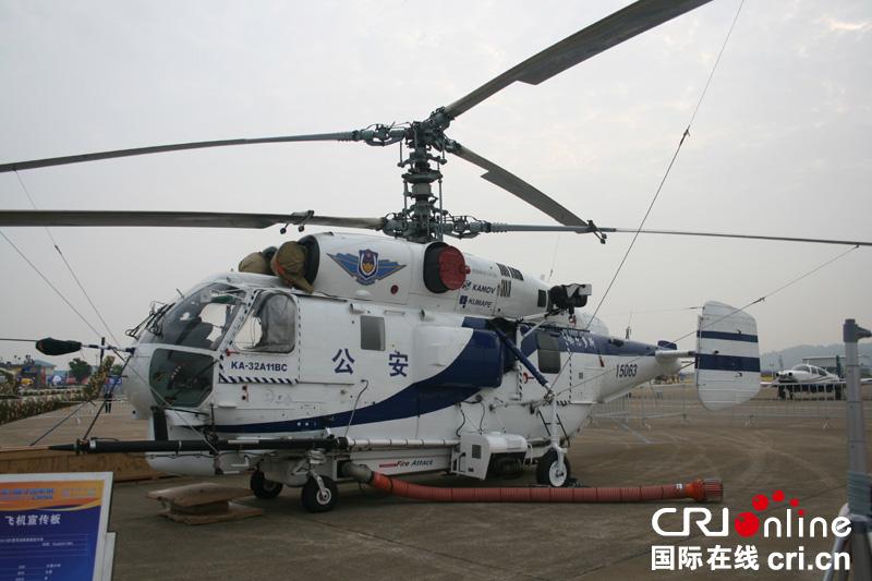 俄罗斯ka32消防直升机