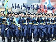 俄罗斯空军仪仗队