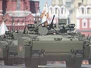 """""""库尔干人-25""""步兵战车"""
