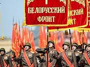 十个方面军纪念军护旗队