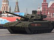 """T-14""""阿玛塔""""主战坦克亮相"""