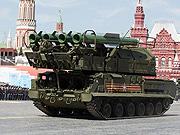 """""""山毛榉-M2""""防空导弹系统"""