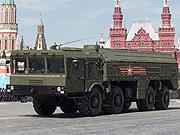 """""""伊斯坎德尔""""战术导弹系统"""