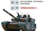 现役国产新型陆战武器强在哪