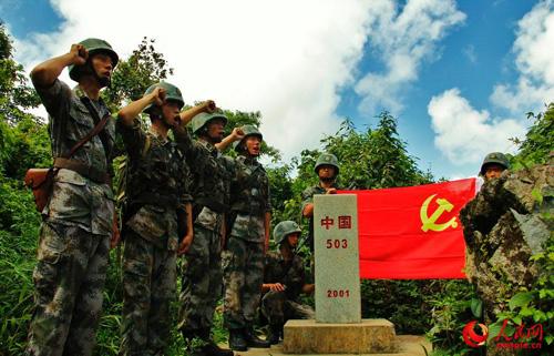国土一寸不丢 正气一分不失 ――记广西军区某边防团十连先进事迹