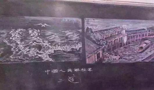 乌镇小学里解放军和武警留下精美黑板报