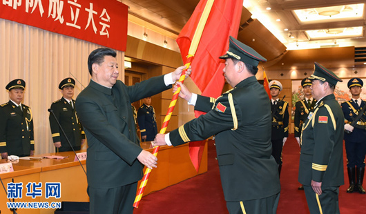 习近平向陆军火箭军战略支援部队授予军旗