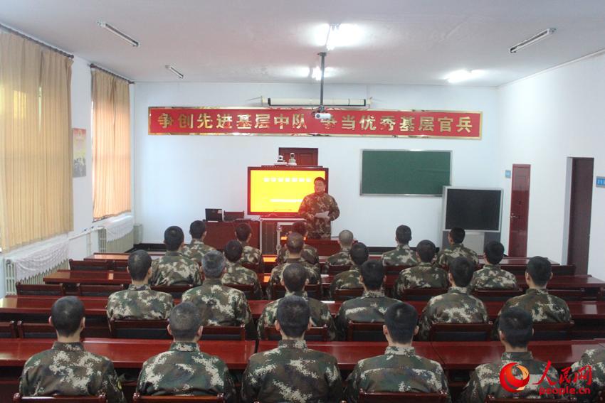 武警森林部队针对 95后 新兵特点开展思想教育图片