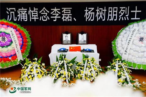 李磊、杨树朋烈士追悼会在乌举行