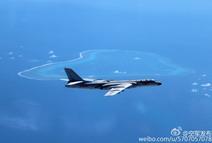 高清:空军首曝轰-6K巡航黄岩岛照片