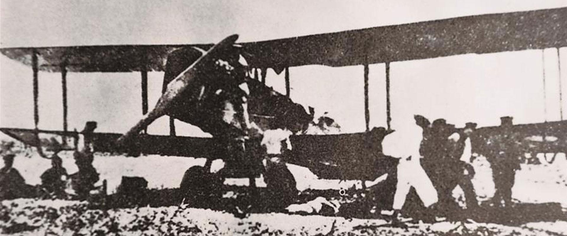 长征中红军击落过敌人6架飞机