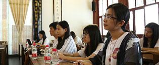 首都大学生记者团与贵州大学师生共话长征
