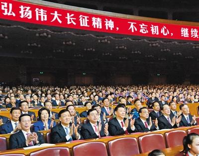 文艺晚会《永远的长征》在京举行