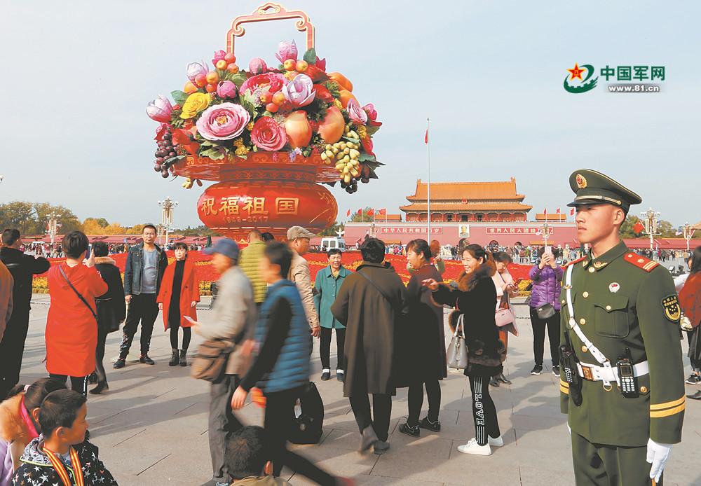 党的十九大胜利召开后的天安门广场,人流如织,喜庆祥和。国旗卫士在神圣的哨位上倾听新时代阔步前行的铿锵足音。