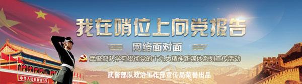 http://www.weixinrensheng.com/junshi/861579.html