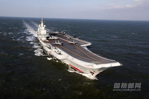 辽宁舰已三次进行跨海区远海训练专家:战力越来越强