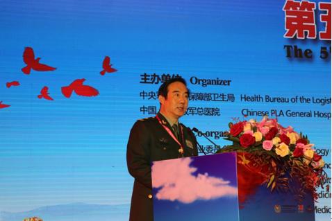 第五届长城国际军事医学论坛在京成功举办