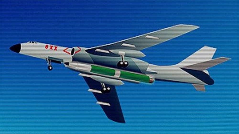 美媒称中国研制空射导弹导弹 专门研发轰6N搭载