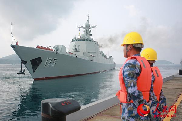 """中国海军舰艇编队起航参加""""科莫多—2018""""多国联演"""
