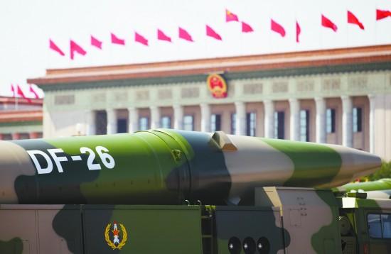 专家:东风-26射程覆盖第二岛链 填补我军导弹打击盲区