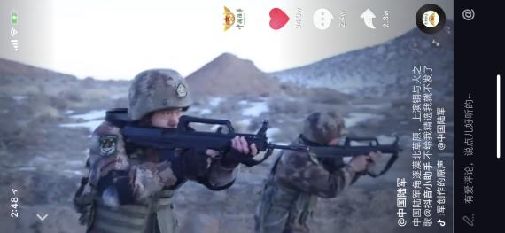 中国陆军抖音号视频播放超2000万 网友 最帅抖音没有之一