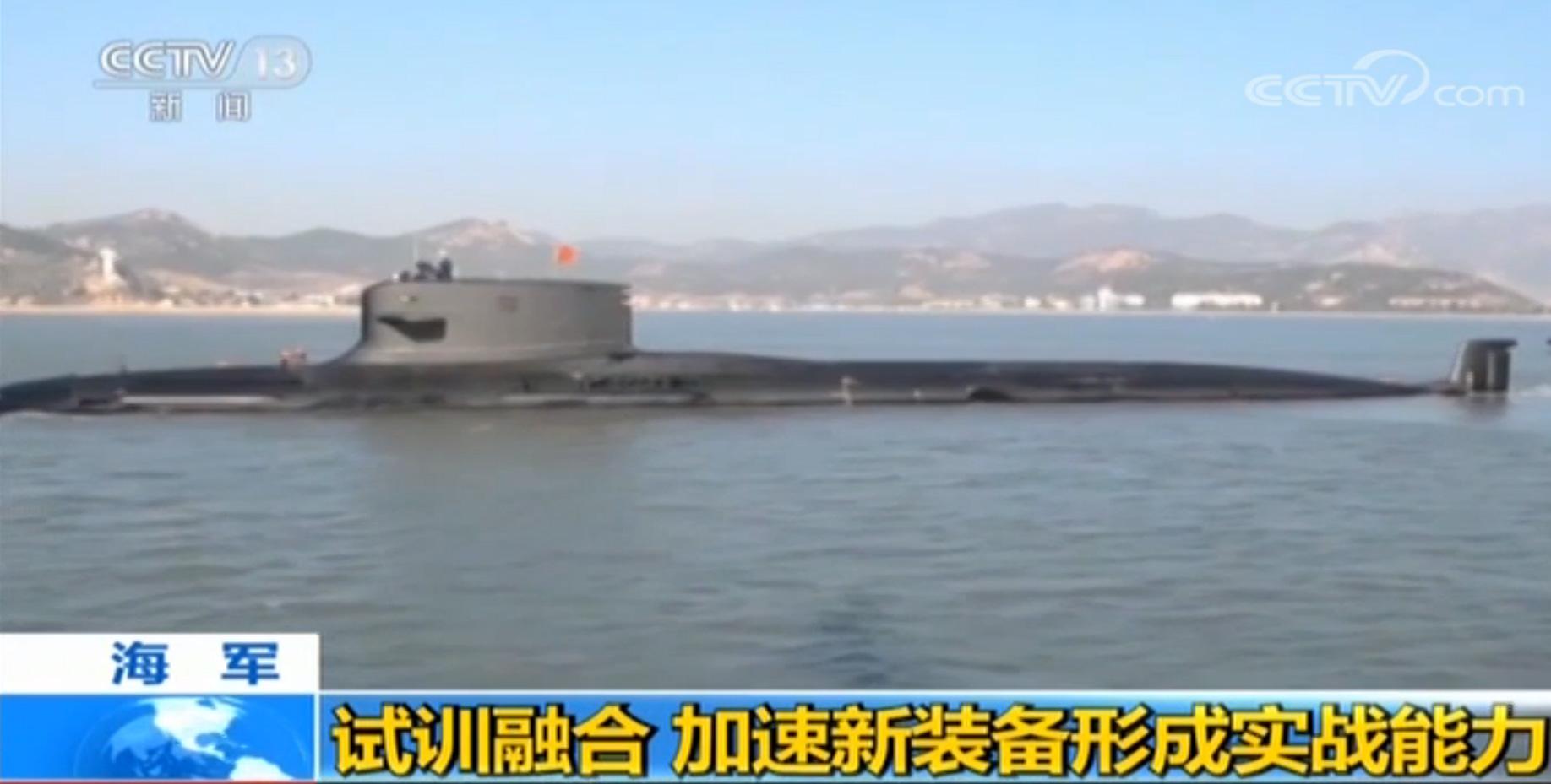专家:我国某新型潜艇已形成战力 或将与航母一起开赴远海