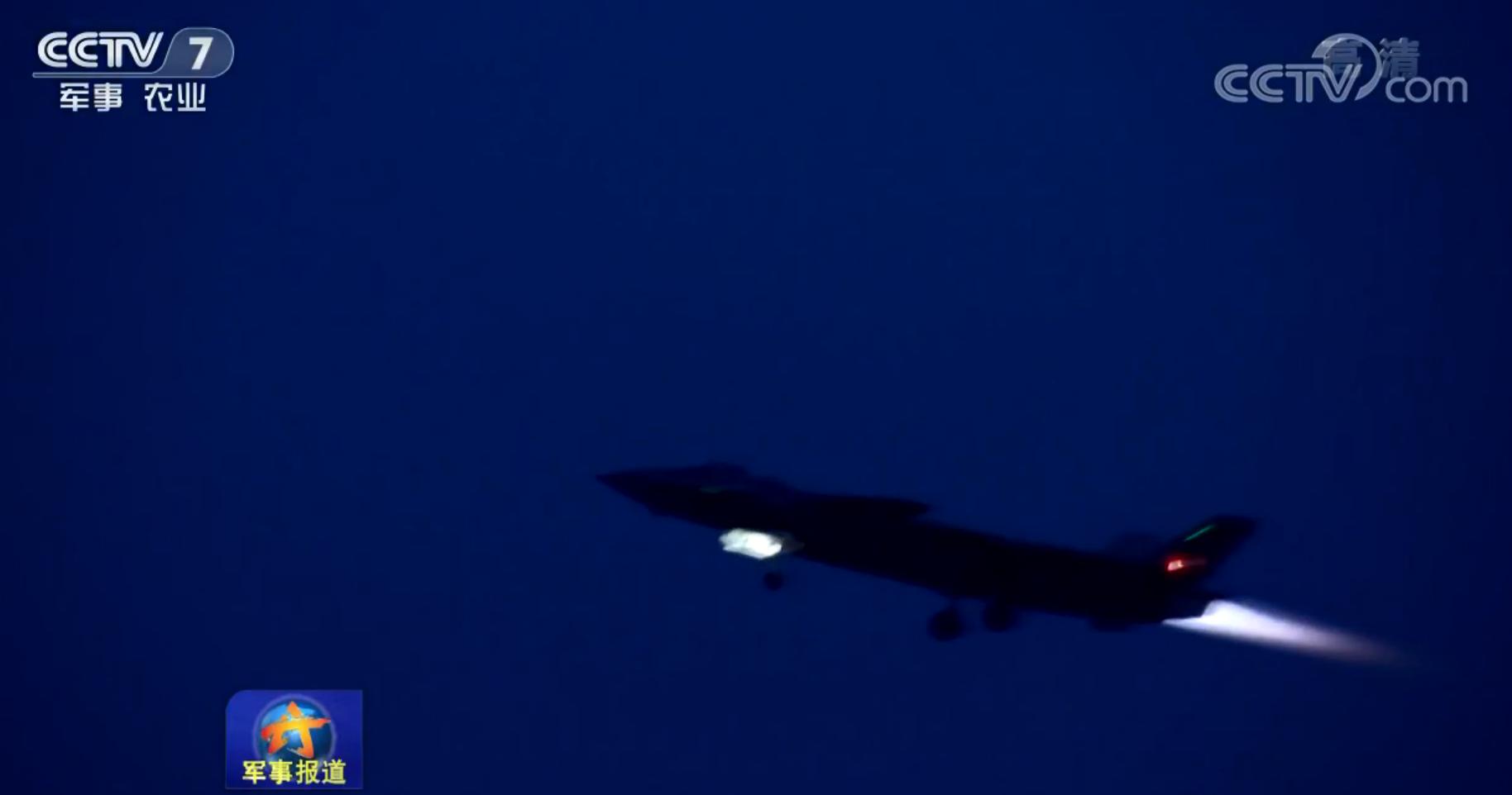 央视截图:歼-20隐身战机。
