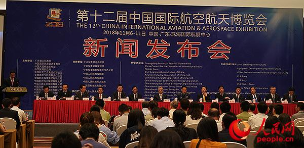 第十二届中国航展规模空前