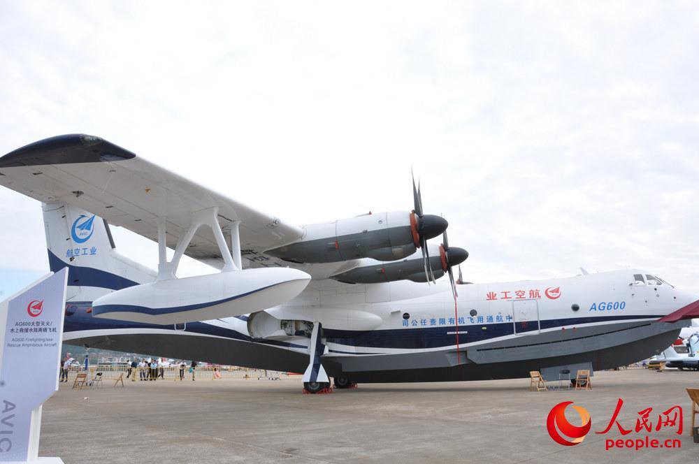 鲲龙AG600大型水陆两栖飞机(人民网记者万能摄)