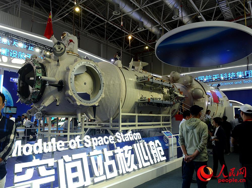 空间站核心舱。闫嘉琪 摄影