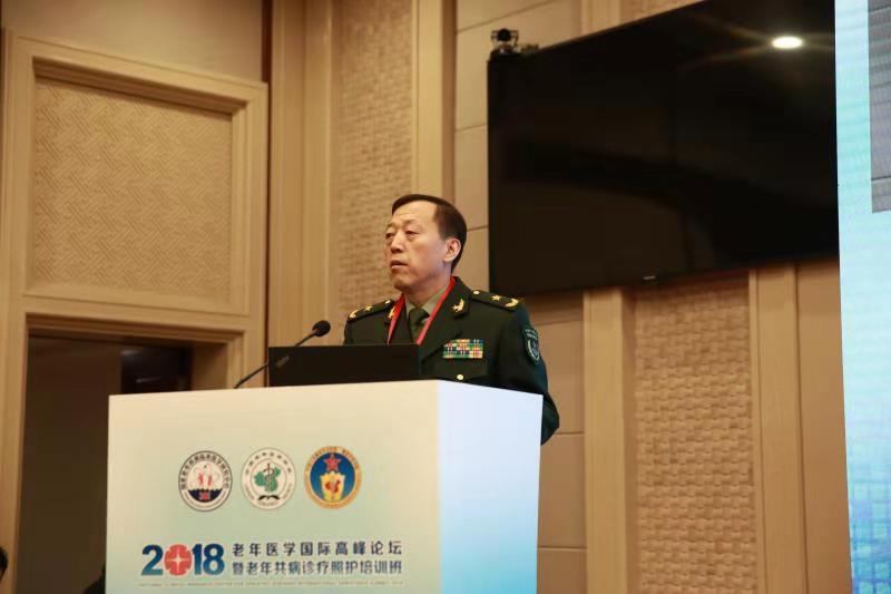 2018老年医学国际高峰论坛在解放军总医院开幕