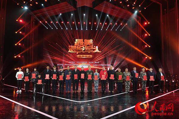 """2018年""""最美退役军人""""先进事迹发布——11月10日,中央宣传部、退役军人事务部在北京向全社会公开发布2018年""""最美退役军人""""先进事迹。"""