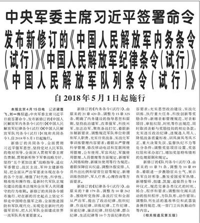 2018年十大国防新闻,刺杀玫瑰电视剧,大老虎永康杀汤灿,第一滴血5