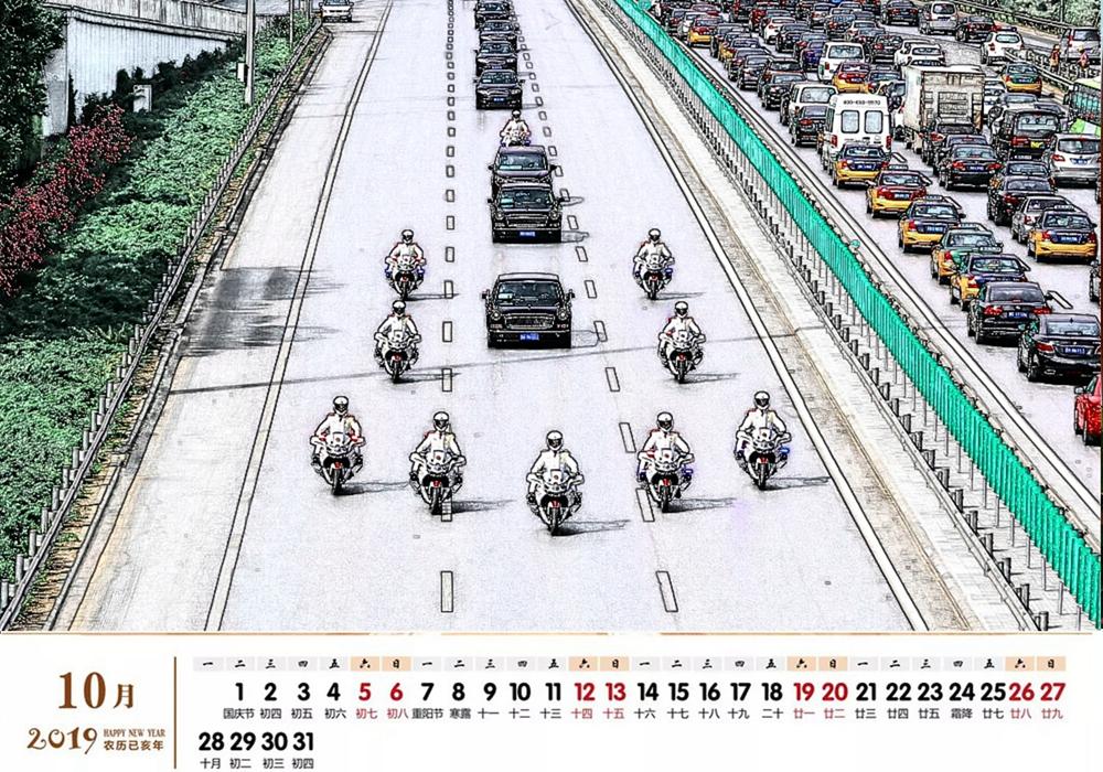 快收藏 2019武警手绘日历