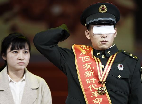 """陆军举行首届""""四有""""新时代革命军人标兵颁奖仪式"""