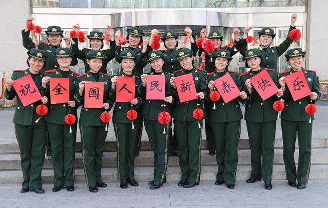 武警北京总队官兵给全国人民拜年