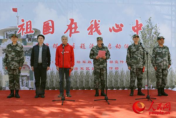 """""""祖国在我心中""""界碑描红主题活动启动仪式在新疆塔城举"""