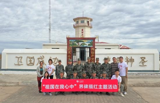 """""""祖国在我心中""""界碑描红主题活动第二站走进内蒙古边防部队"""